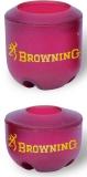Browning Speed Cups 2 Größen 6.5mm - 7mm