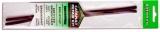 Drennan Ersatzgummi für Softbait Futterschleuder schwarz 5mm